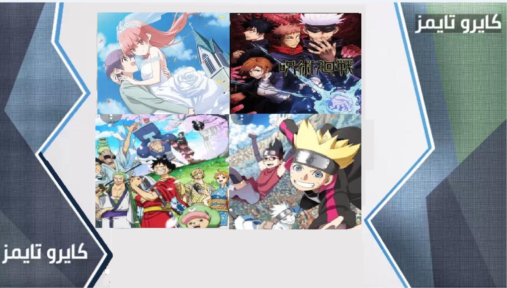 انمي فور اب Anime4up