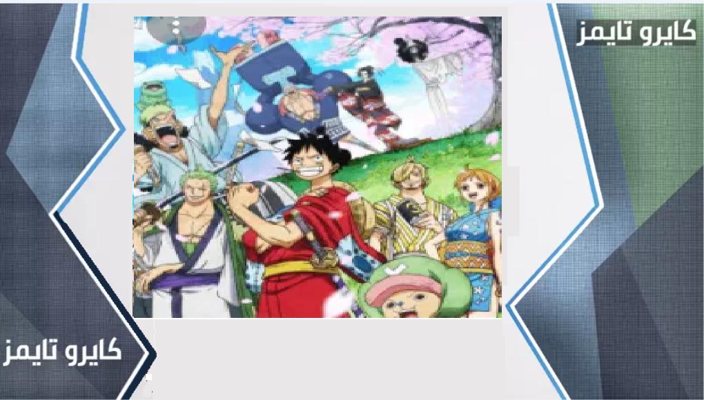 تحميل تطبيق Anime4up انمي فور اب 2022