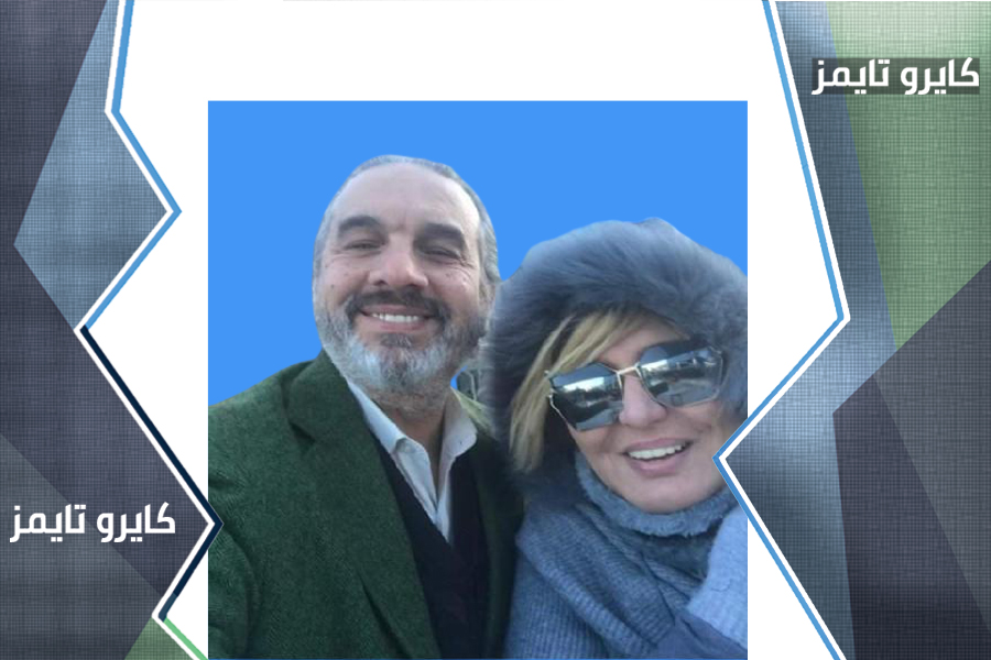 علاء الشربينى وزوجته سهير رمزى