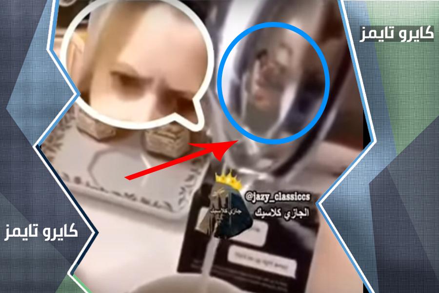 فيديو الانعكاس يعقوب بوشهري الشهير
